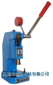 供应JPE-05手动压力机