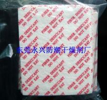 供应东莞防潮纸干燥纸