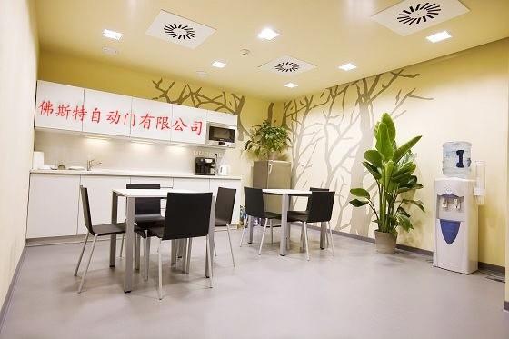 3主电路接线图     诚招佛斯特云南自动门机组代理商