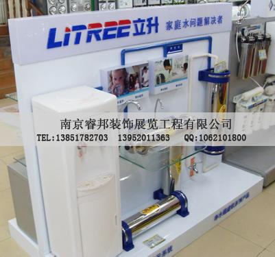 供应南京净水器展柜设计制作