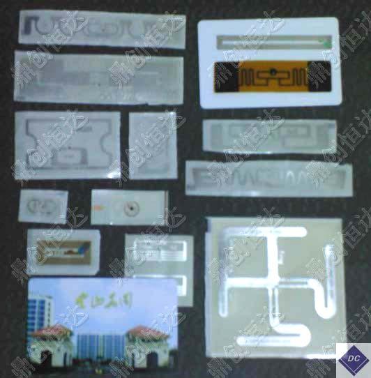 供应RFID超高频电子标签