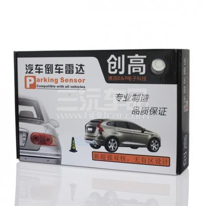 广东东莞铁将军金钻3903汽车倒车雷达生产供应商 供应铁将高清图片