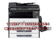 供应抵挡黑白A3幅面复印机柯尼卡美能达bizhub220