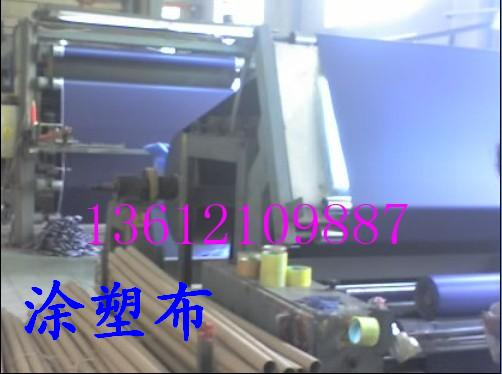 天津市乐业环保塑胶有限公司