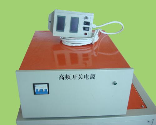 高频整流器图片 高频整流器样板图 高频整流器滚镀设备酸...