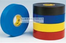 供应电工胶带电气胶带PVC胶带