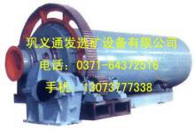 供应直磨机,高效磨矿机,锥形磨机,节能细粒级磨矿机