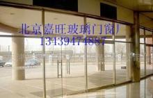 供应维修玻璃门 北京维修玻璃门