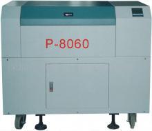 供应P-9068大对开手动激光照