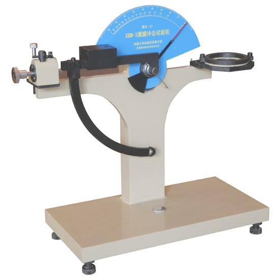 供应薄膜冲击试验机