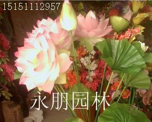 假莲花绢花