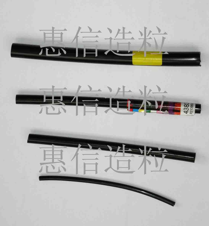 供应尼龙12PA12电线电缆专用料