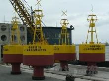 供应渔业界标