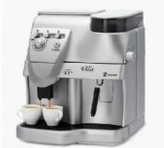SAECO咖啡机Villa图片