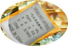 供应无水亚硫酸钠工业级天津无水亚硫酸钠批发