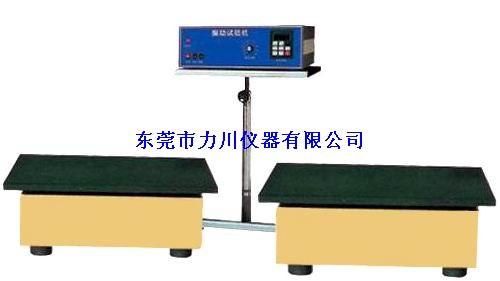 供应调频调幅振动测试仪批发