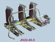 供应JN22-40.531.5户内高压接地开关