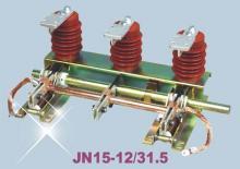 供应JN15-1231.5-210户内高压接地开关