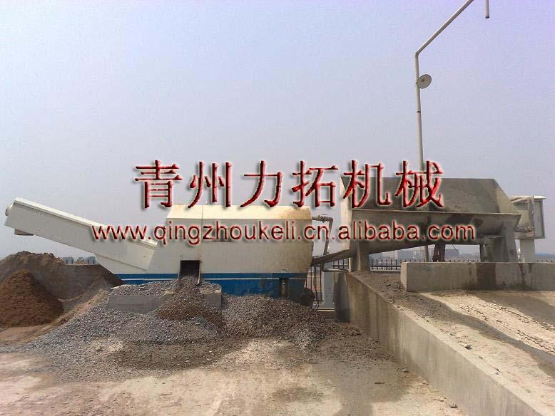 青州力拓环保设备有限公司