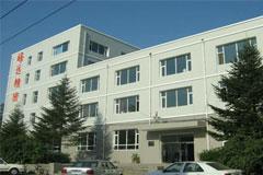 吉林省峰远精密电子设备有限公司销售部
