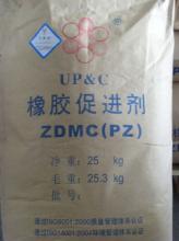 供应橡胶促进剂
