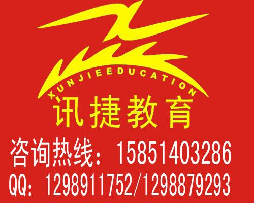 供应苏州电脑培训学校较好的机构图片