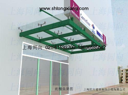 供应浦东钢结构雨篷