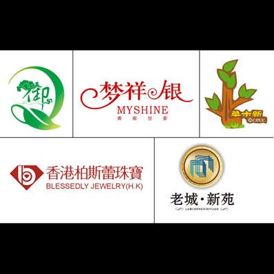 郑州标志设计整套VI设计制作图片/郑州标志设计整套VI设计制作样板图