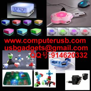 USB集线器厂家图片