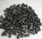 供应气相吸附活性炭/吸附有机物废气/醛类吸附