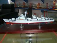 563肇庆号1比200舰艇模型图片