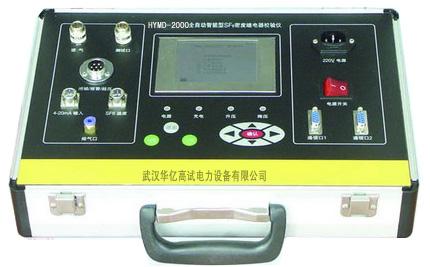 校验仪_校验仪供货商_供应气体密度继电器校验仪