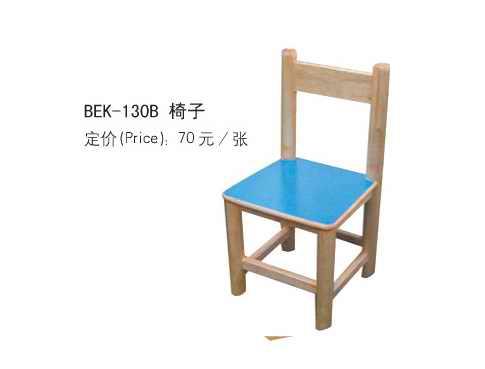 木桌椅_木桌椅供货商_供应深圳幼儿园小木桌椅椅子