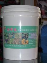 除草剂解毒剂98原粉