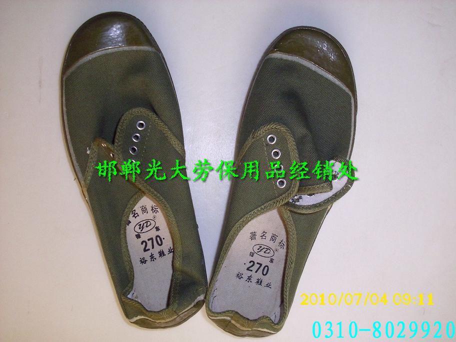 供应各种作训鞋迷彩胶鞋