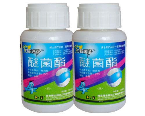 供应30醚菌酯水剂