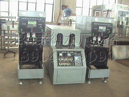 供应瓶装水处理设备批发