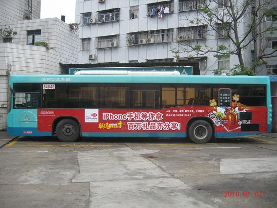 線路及媒體特色:獨家經營深圳巴士集團股份有限公司所有公交線路
