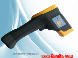 便携式红外测温仪红外线非接触体温计