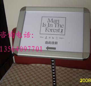 供应上海A4指示牌供应,上海A3指示牌广告牌价格
