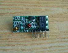 供应RF模块CDR682