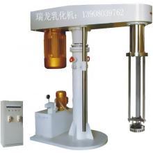 供应乳化机