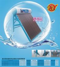 供应江陵县太阳能行业百态