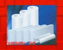供应:复合硅酸镁