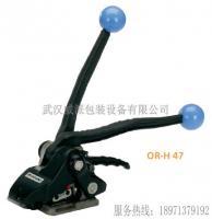 供应瑞士ORH47手动免扣式钢带打包