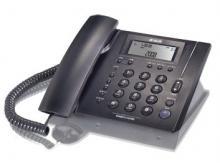 供应云南昆明步步高电话机无绳电话