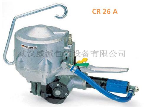 供应瑞士CR26A铁口式钢带打包机