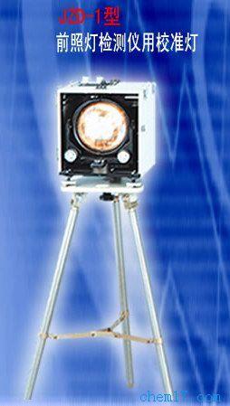 供应JZD-1前照灯检测仪
