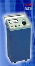 YD-2型烟度计
