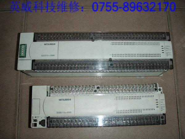 三菱plc维修生产供应商:深圳市英威兴达电路板维修